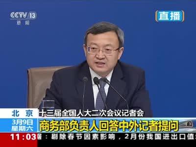 视频-商务部副部长谈中美贸易磋商中吃盒饭细节