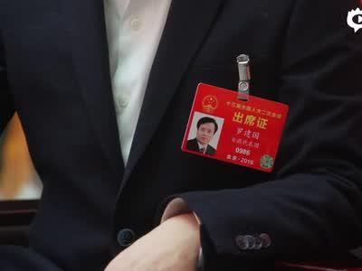 全国人大代表、安徽省财政厅厅长罗建国