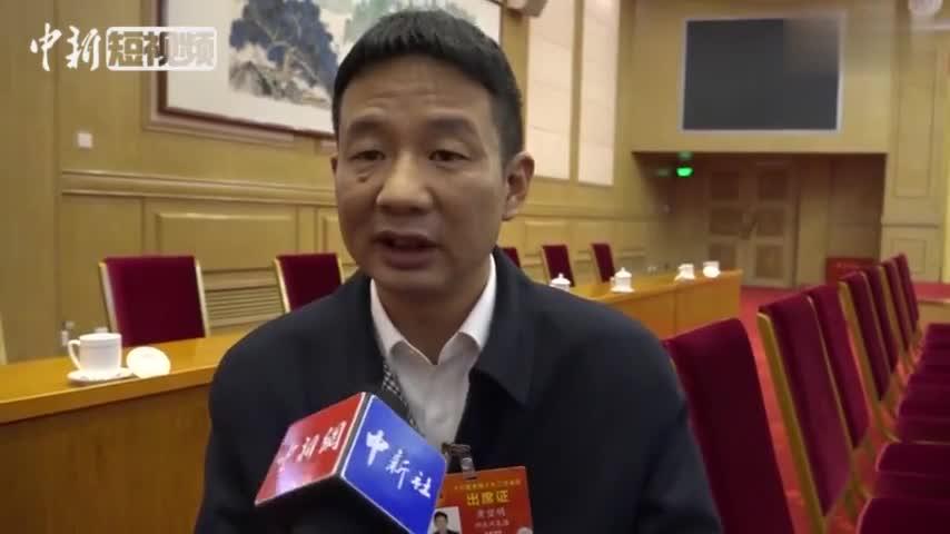 视频-全国人大代表黄望明:建议铁路普速客车全面禁