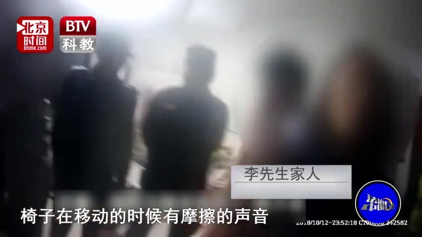 视频-两男子气急上演嘴咬嘴 咬赢的人被刑拘