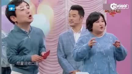 视频:《王牌》姚晨否认整容 自称是耐看型