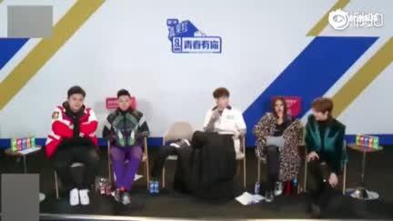 视频:《青春有你》李荣浩愿意当张艺兴婚礼主持人