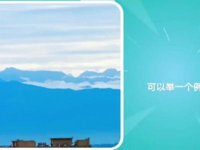 视频-四川省生态环境厅厅长:夫人对空气满意了 但对我不满意