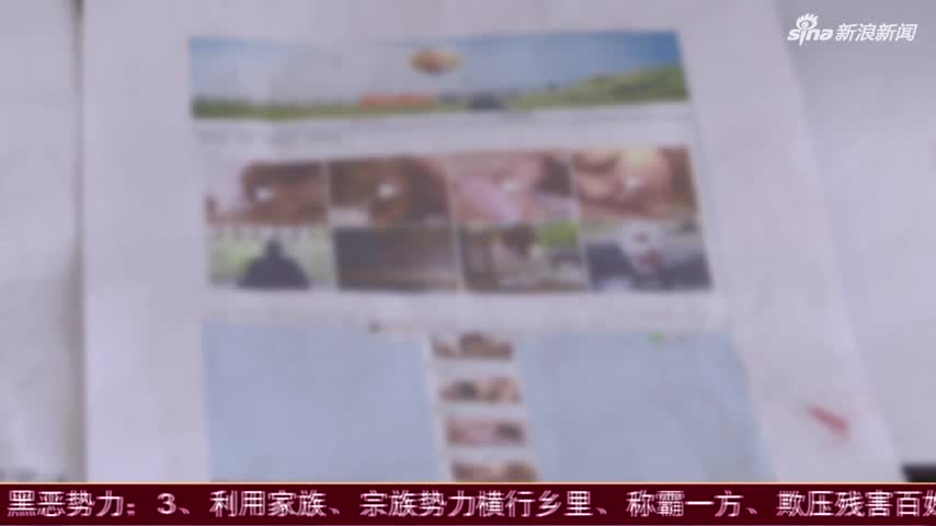 视频:男子以为微博仅自己可见 上传不雅视频被拘留