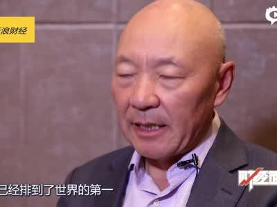 视频:专访百济神州吴晓滨