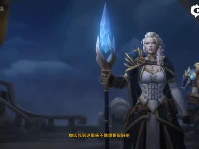 魔兽8.1.5新中文动画,贝恩会面吉安娜