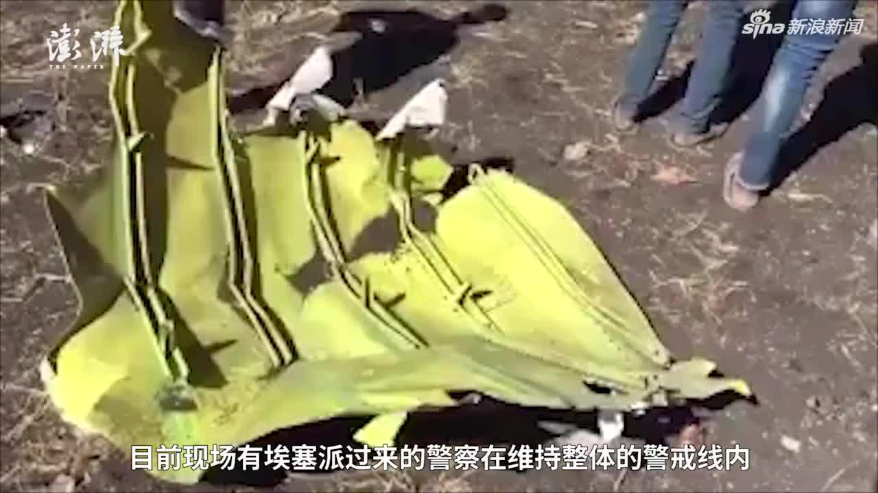 视频-埃航坠机现场所有遗物均挖出 现场设灵堂供哀