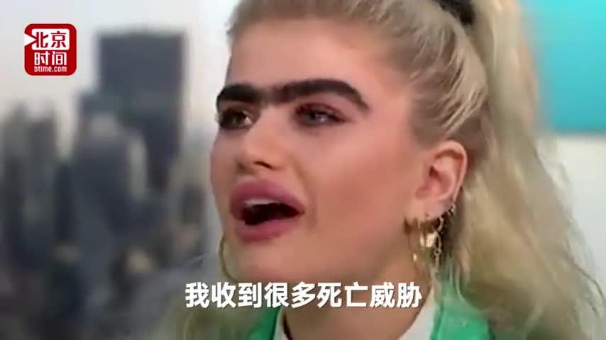视频-22岁女模浓密一字眉走红 有人嫌太丑对其发