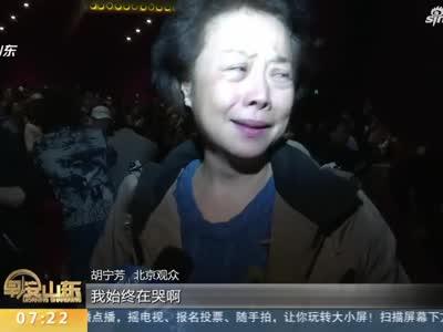 《早安山东》传承红色基因  再现沂蒙精神  大型原创民族歌剧《沂蒙山》北京上演