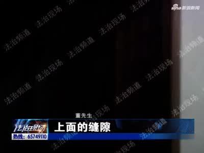 郑州市民花了十几万买来糟心门