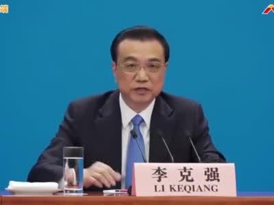 李克强:政府就要过紧日子,就要让利,得罪人也要弄