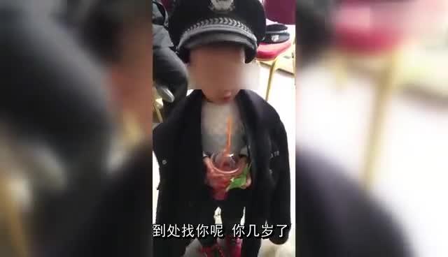 视频|萌娃走失点名只要警察帮助:我一看警察蜀黍就