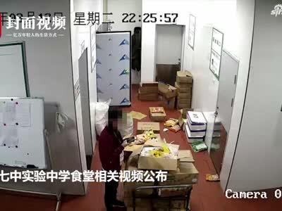 视频|质检公司公布成都七中实验学校食堂视频:检测结果未受第三方干涉