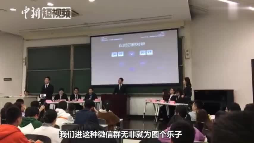 """视频:神仙吵架现场! 清华北大学生辩论""""夸夸群与"""