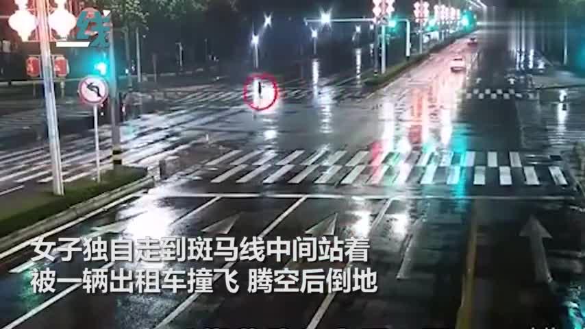 视频|情侣雨夜吵架 女子站马路中间被车撞飞:等男