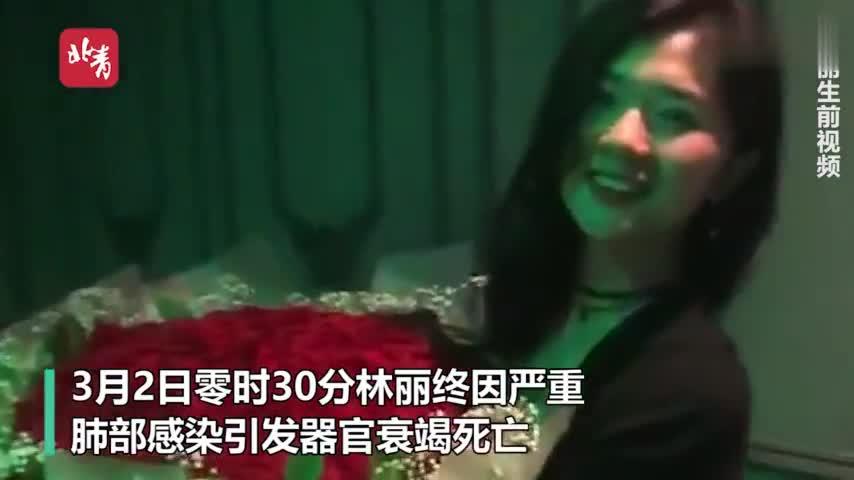 视频:女子感冒发烧光喝果汁不吃药 最终抢救无效离
