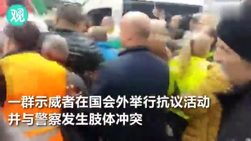 视频-用胡椒水驱散示威者却忘了风向 警察被呛得睁