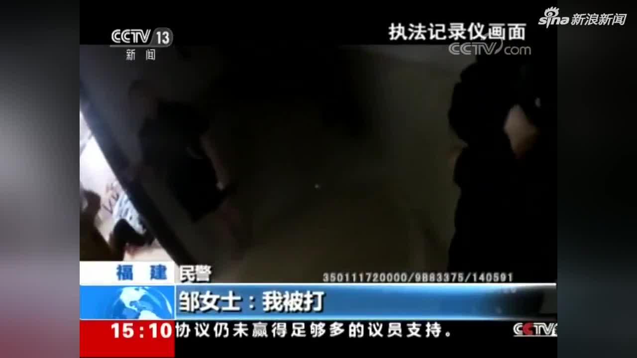 """视频-""""赵宇见义勇为案""""民警还原出警经过 执法记"""