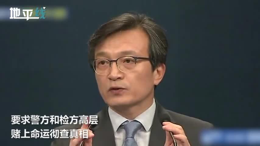 视频-韩国总统文在寅措辞强硬下令:彻查胜利张紫妍