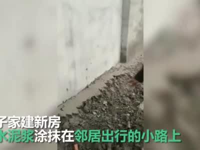 农村宅基地引纠纷 男子拎起粪桶就扣在女邻居头上……