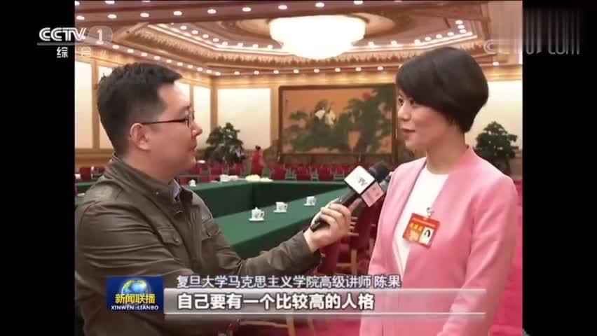 视频-复旦教授陈果上《新闻联播》:诚意正心立德树