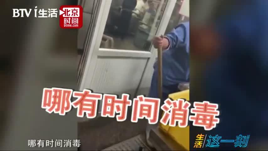 视频|记者卧底晚枫亭日料:员工靴子和餐具放在一起