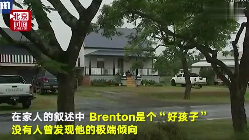 视频-新西兰枪击案嫌犯家中也有穆斯林 亲属痛批: