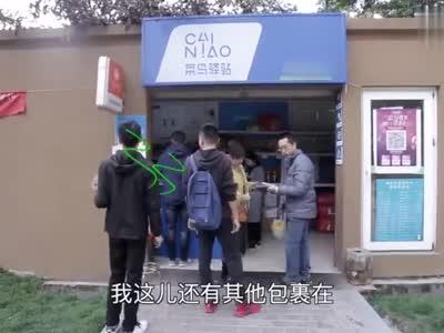 视频:用户网购榴莲迟迟不取件 驿站老板崩溃:求快带走!