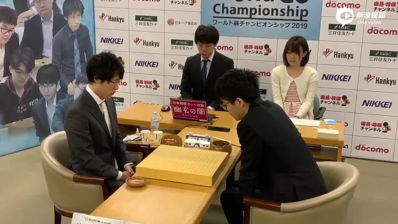 视频-最强棋士战半决赛 柯洁对决日本第一人