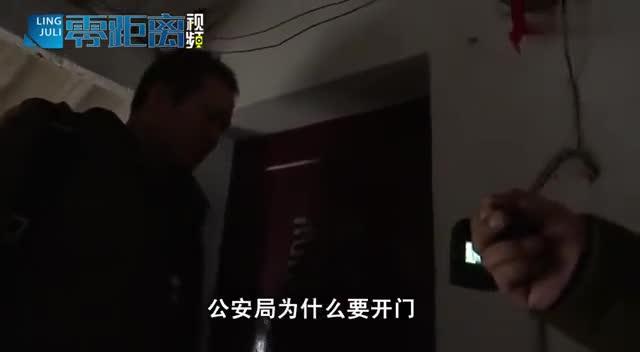 """视频-警方抓捕""""内衣大盗"""" 女装的他竟冲着门外的"""