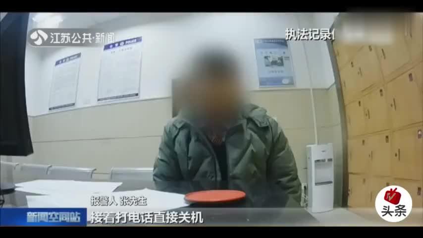 视频:男子网上买彩票被骗 求助遇假网警又被骗