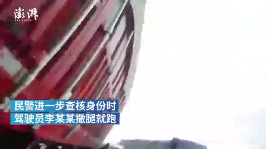 视频-逃犯被追狂奔500米失禁:我要上厕所