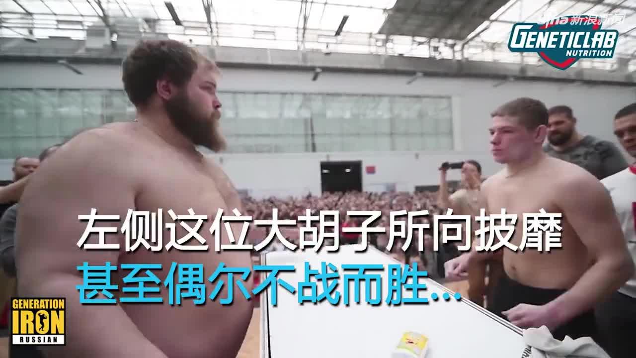 """视频-战斗民族的狂欢!西伯利亚举办""""扇巴掌锦标赛"""