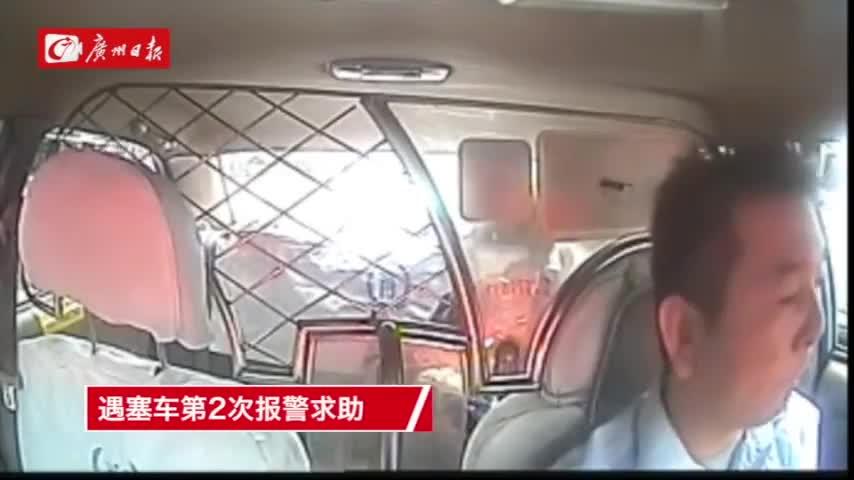 视频:一刻也不耽误!他三次报警求助 只为将昏迷小