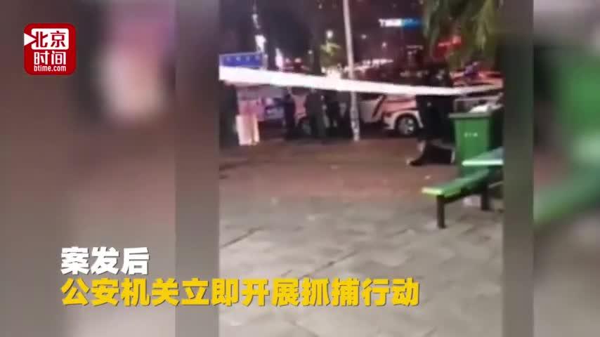 视频:又是情感纠纷!福建19岁女孩被34岁前男友