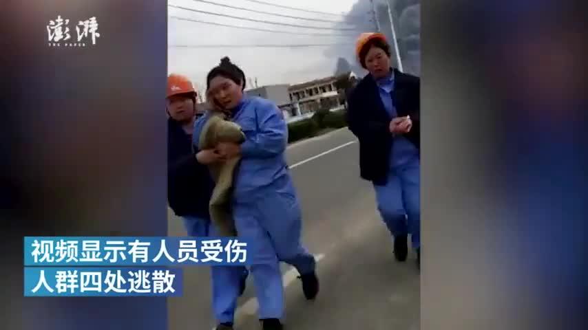 视频-盐城化工厂爆炸现场:人群逃散 女童大哭
