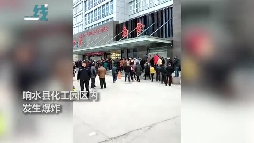"""视频:江苏盐城化工厂爆炸 被炸穿的""""空壳车""""送伤"""