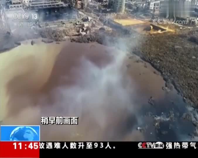 视频-盐城爆炸核心区:水泥墙体炸得开裂 现场一片