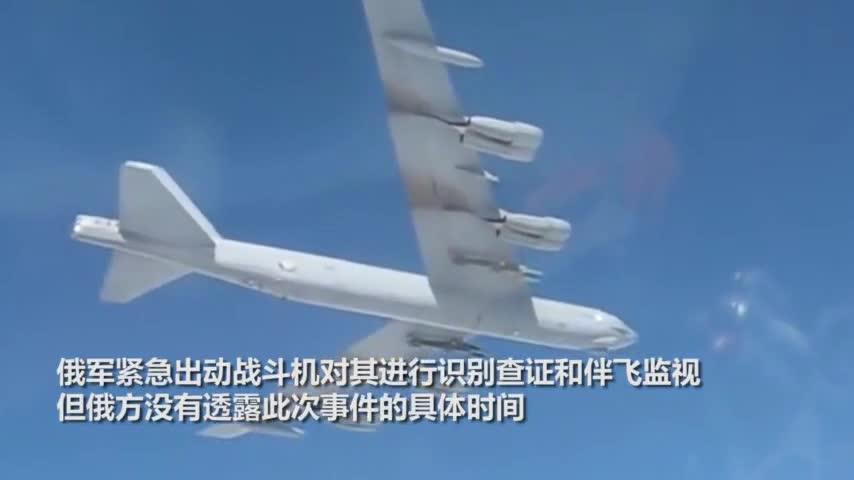 """视频:美军又来""""偷窥""""俄罗斯?苏-27战机拦截美"""