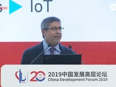 视频:桑贾-梅洛特在中国发展高层论坛演讲