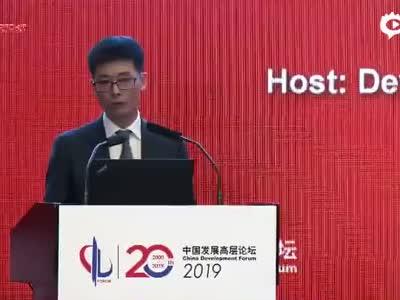 视频:京东数字科技首席执行官陈生强在中国发展高层论坛演讲
