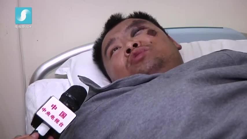 视频:响水爆炸事故中男子被埋在废墟下 用手机给妻