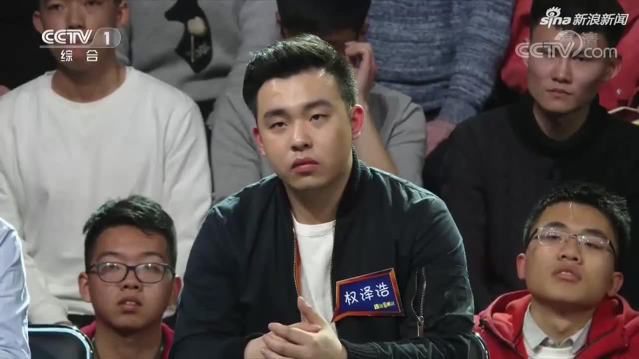 视频:英雄机长刘传健做客《开讲啦》:把平凡做到了