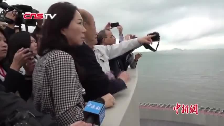 """视频:韩国瑜赞港珠澳大桥""""震撼人心"""" 称访港行"""""""