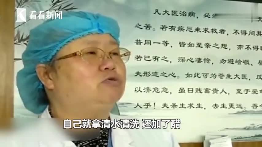 视频:男子用敌敌畏洗头中毒 医生一波神操作救了他
