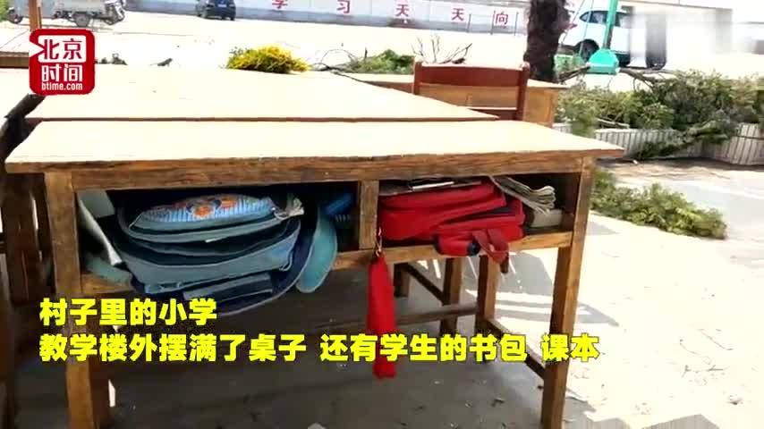 视频:江苏响水化工厂爆炸第三天 村民陆续回家整修