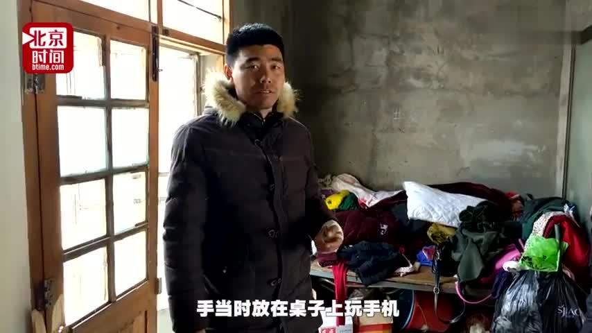 视频:江苏响水化工园区职工亲历多次事故 自称十来
