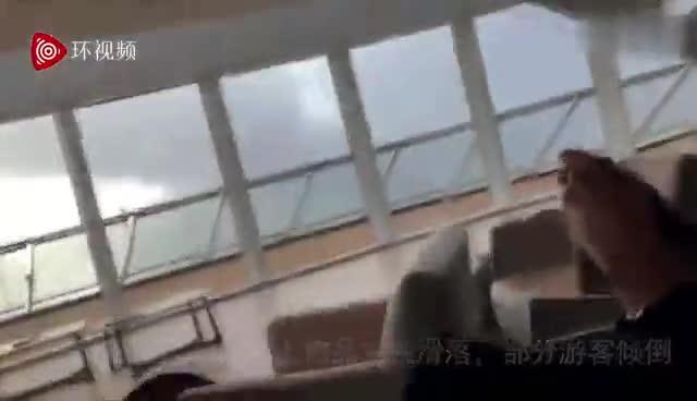 视频:载客1300人巨型邮轮挪威海域遇险 桌椅四