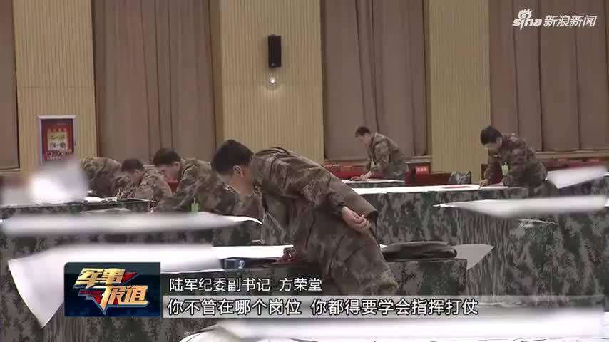 """视频:首次!陆军200名将军""""上考场"""" 成绩将与"""