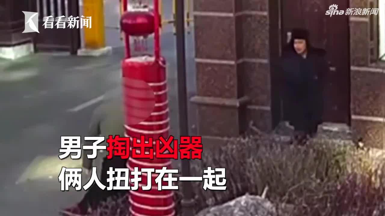 视频:老人拿树枝大战持刀凶犯 为被砍女子赢得逃生